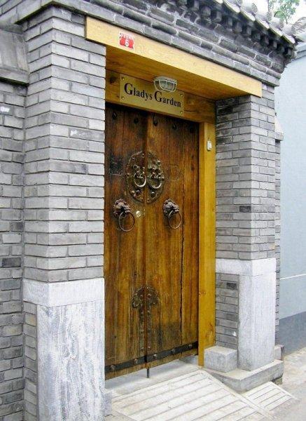 Gladys Garden front gate