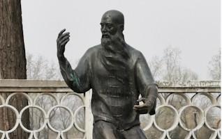 Taiji Bronze Visits the Lake